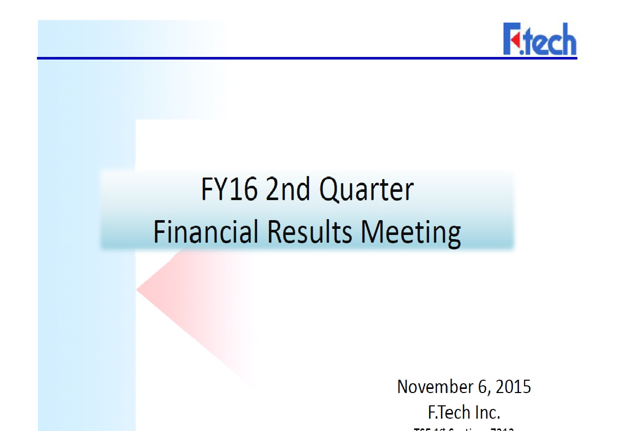 FY16 2Q Financial Presentation
