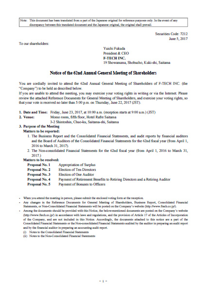 Notice-of-the-62nd-Annual-General-Meeting-of-Shareholders
