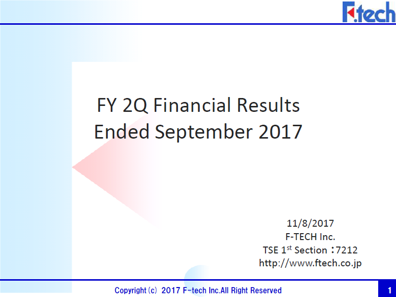 FY17 2Q Financial Presentation