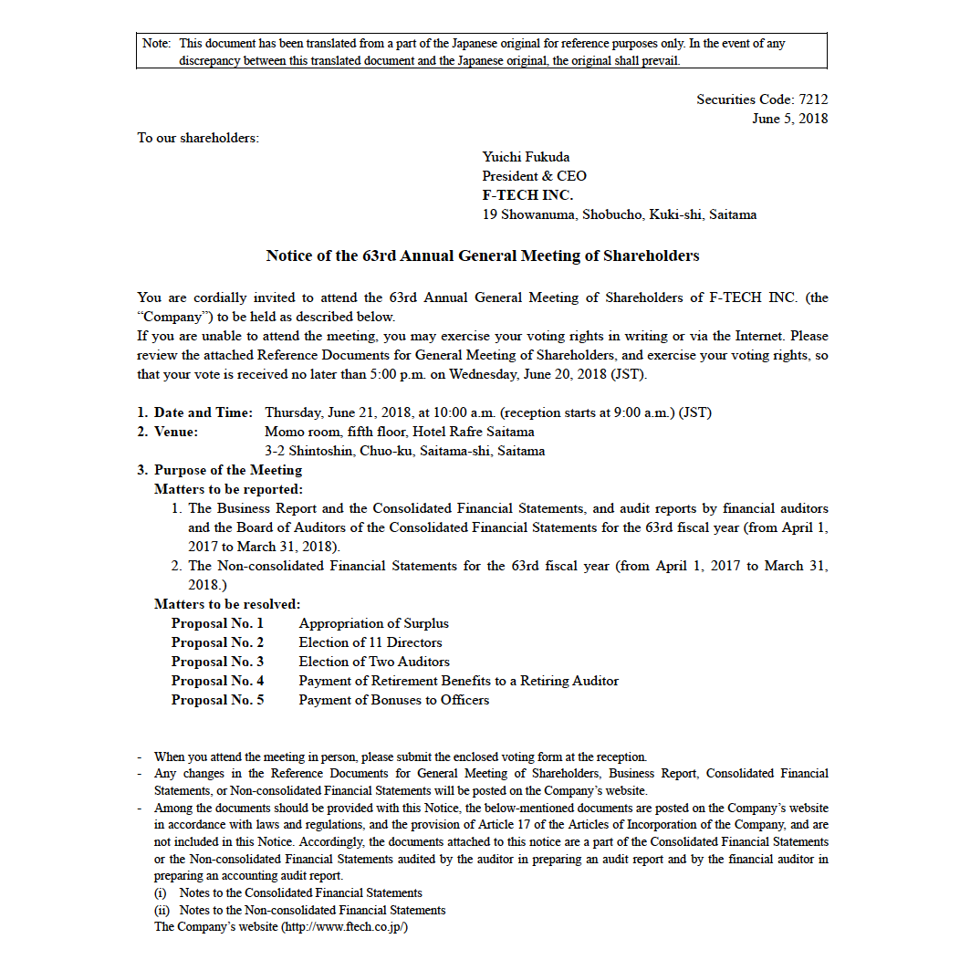 Notice of the 63rd Annual General Meeting of Shareholders