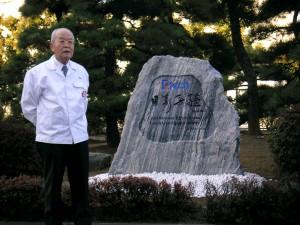 創業者 故・福田治六