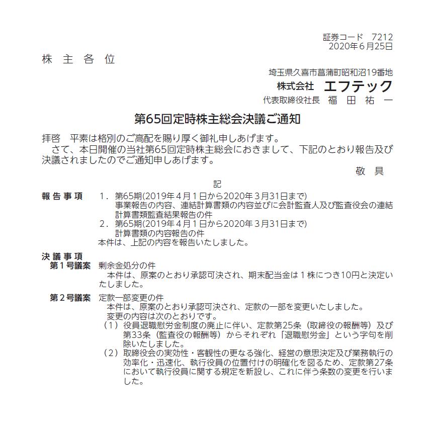 k-report-img-60