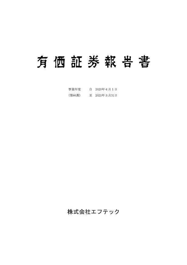 yukas-edi60-1
